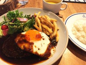 ハンバーグランチ 1,000円(税込)「カフェ ガーブ(CAFE GARB)」