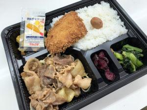 【週替わり弁当】ひもののアジフライ&豚の生姜焼き弁当600円(税込)「ひもの野郎」