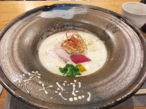 麦×ウニ(雲丹鶏白湯ラーメン)1300円(税込)