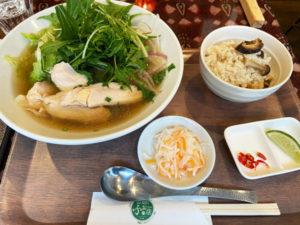 鶏ふぉー×原木椎茸炊き込みご飯 ¥980(税込)「ふぉーの店」