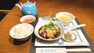 「華都飯店(シャトーハンテン)」特製よだれ鶏セット 1,760円(税込)