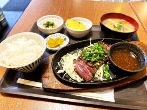 国産牛ハラミ定食980円(税込)「大衆スタンドきもと」