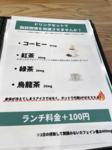 「cafe&bar ACTOR」メニュー
