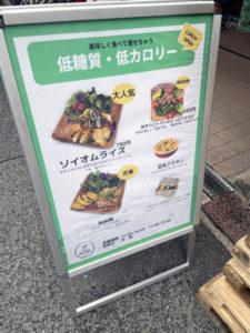 「cafe&bar ACTOR」表メニュー