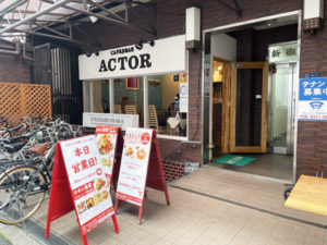 「cafe&bar ACTOR」外観