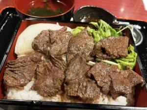 ハラミ肉重¥990_4