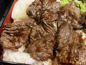 ハラミ肉重¥990_2