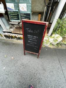 「KOKOCHI」テイクアウト