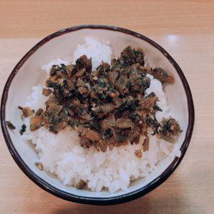 高菜ごはん50円