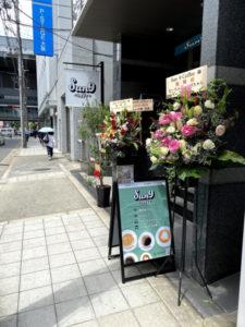 「Sun9 COFFEE」外観 21年6/1グランドOPEN!