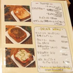 「Natural Food café KOMACHI」カフェメニュー