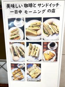 「エムズカフェ (M's Caffe)」おもてメニュー