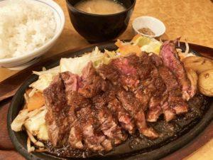 ビーフステーキセット¥1,200