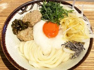「Udon Kyutaro」OTSUKIMI SUN(オツキミサン)900円-50円(麺少なめ)