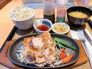 「やよい軒」筋肉定食 790円(税込)